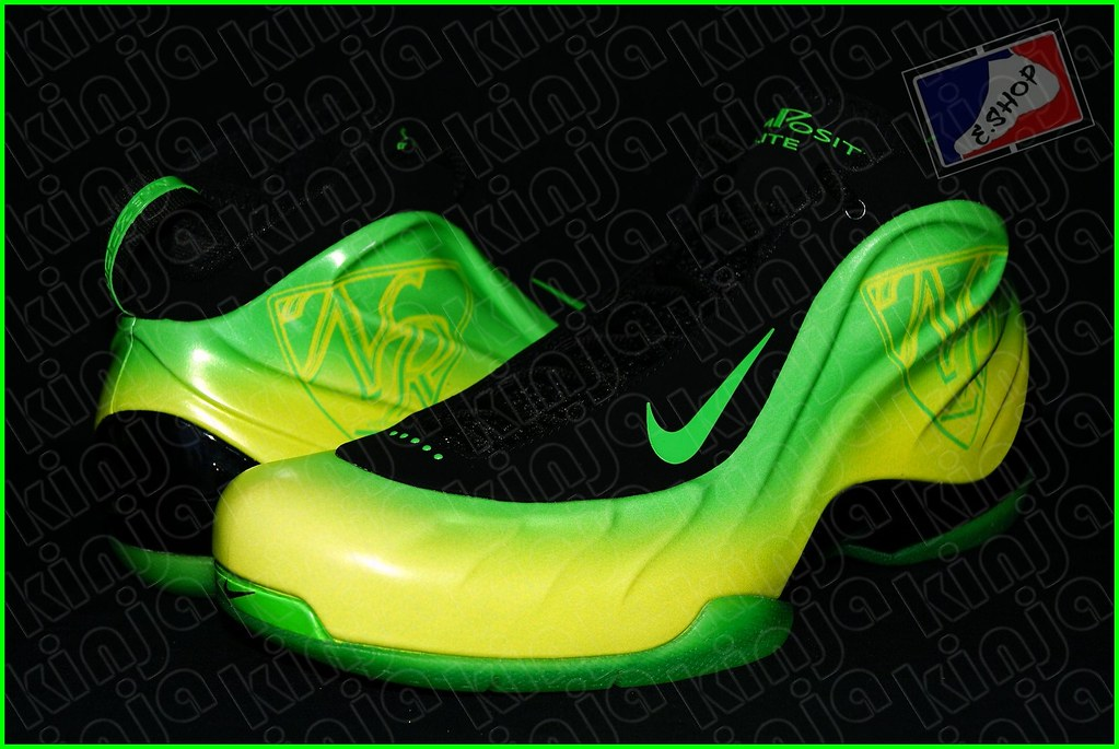 3906e286c0e ... Kryptonate Nate Robinson foamposite lite ASG kinja eshop eshopmgl rare  basketball shoes