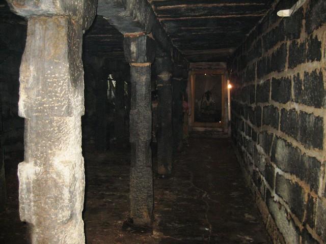 Inner Praharam