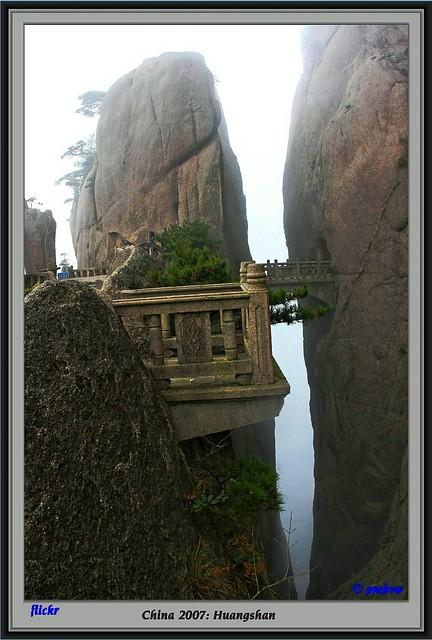 China 2007: Huangshan - XIHAI - The walking fairy bridge