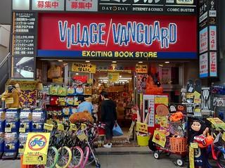Village/Vanguard | by Pengdo-oing