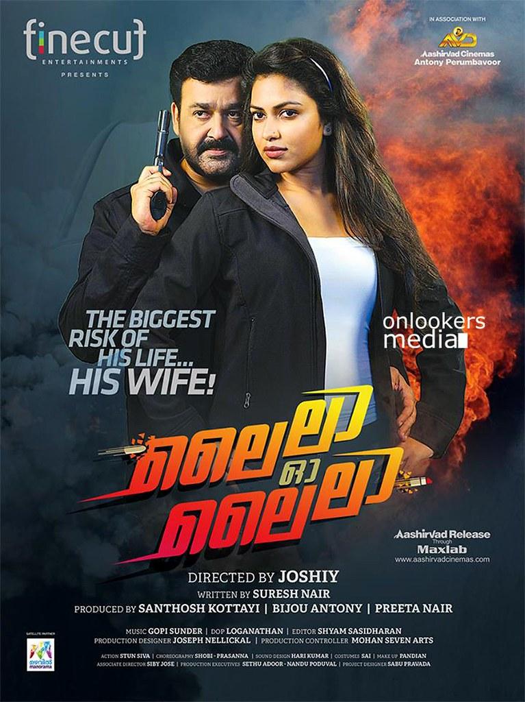 torrents latest malayalam movies
