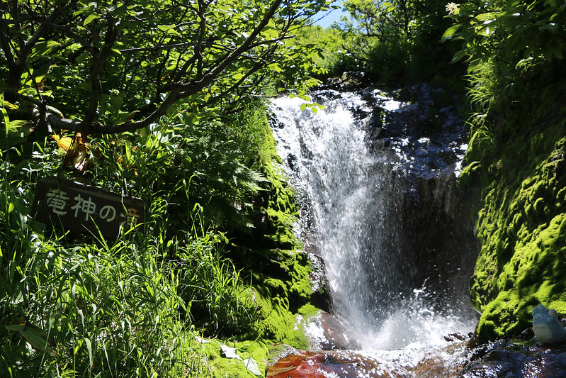斜里岳 竜神の滝