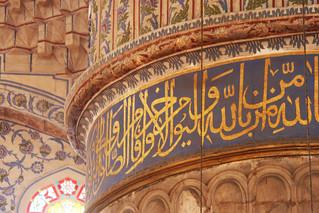 Golden calligraphy | by quinn.anya