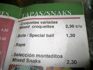English menu with an unpleasant item   by jetsetwhitetrash
