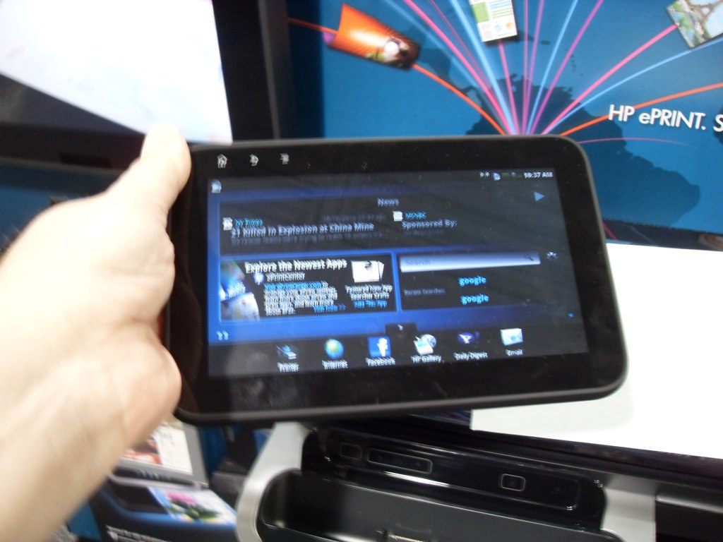 HP eStation at Best Buy