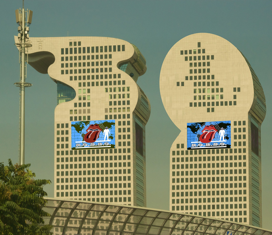 Pinyin - Twin Towers