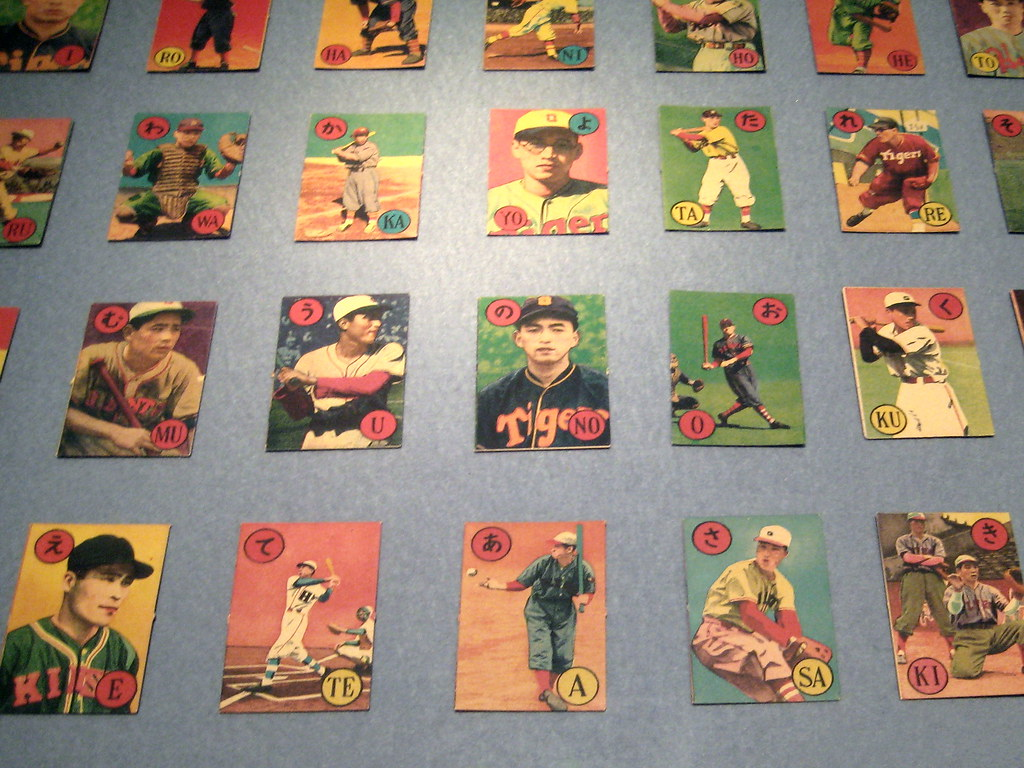 An Exhibit On Early Japanese Baseball Cards At The Basebal