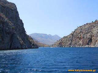 Vathi Fjord Crossing Swim Race & Rock Diving Contest, Kalymnos - 2010