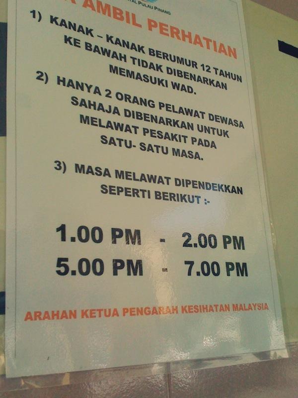 Waktu Melawat Hospital Pulau Pinang Faizal Rahman Flickr