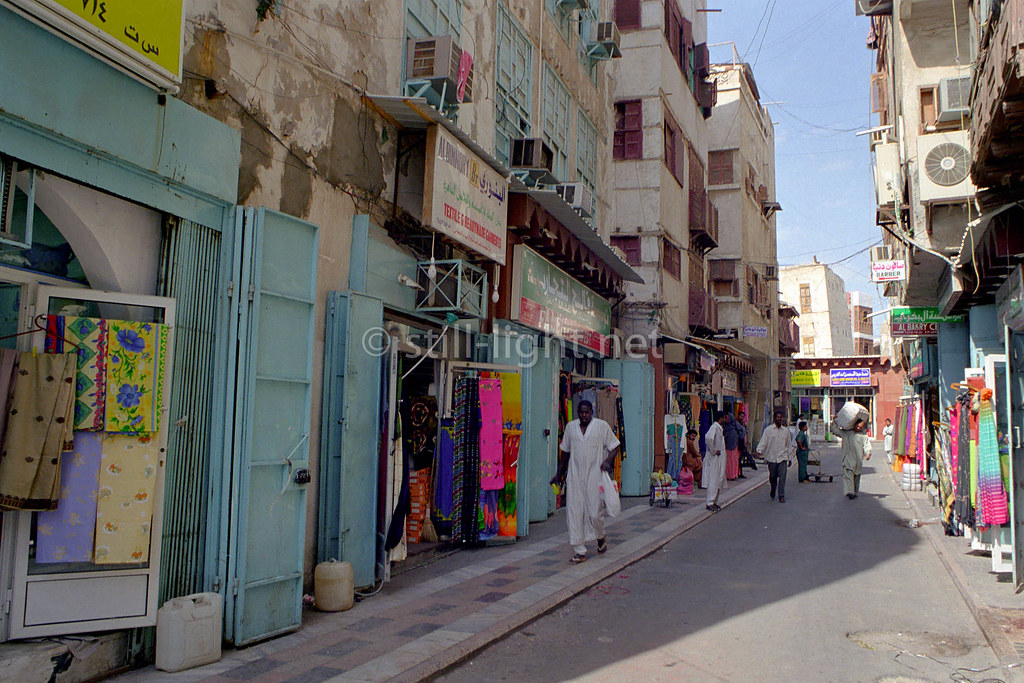 Street life in Old Balad area of Jeddah, Saudi Arabia   Flickr