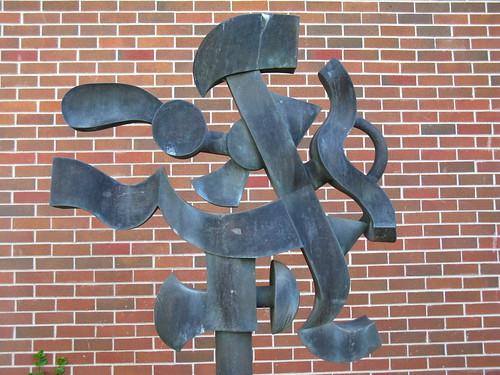 Harold Balazs: Hartung Theater sculpture