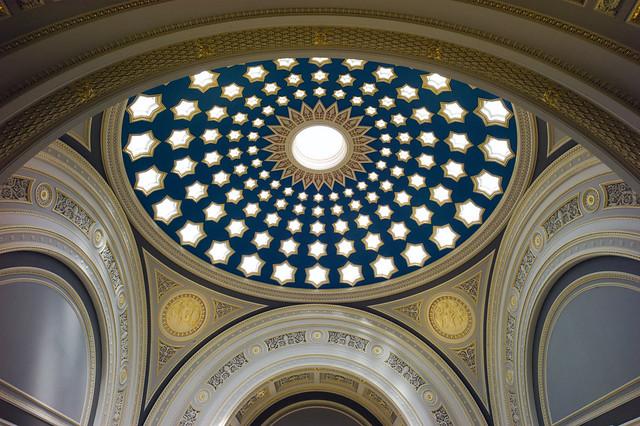 Royal Bank of Scotland Headquarters - Banking Hall, Edinburgh