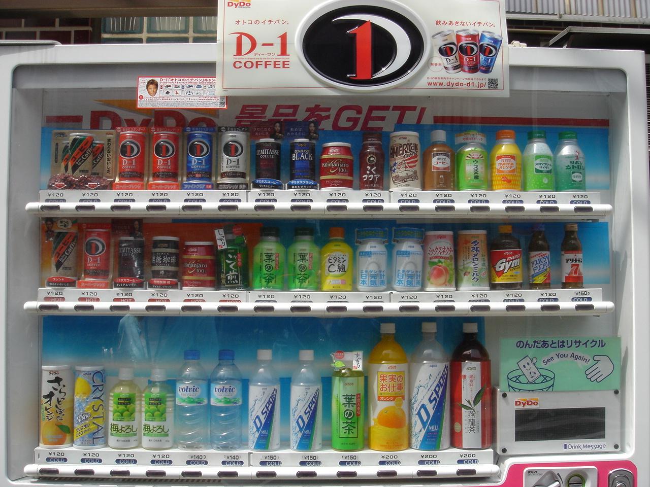 various drinks in vending machine - japanese snacks