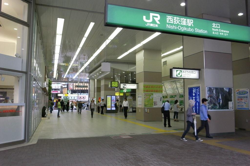 JR西荻窪駅改札