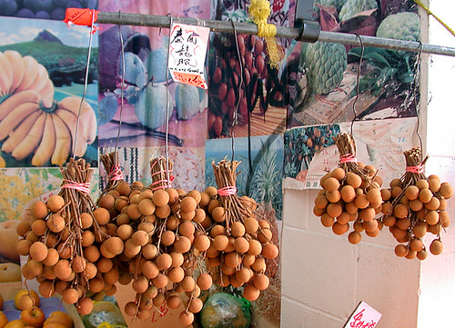 longan for sale in Chinatown