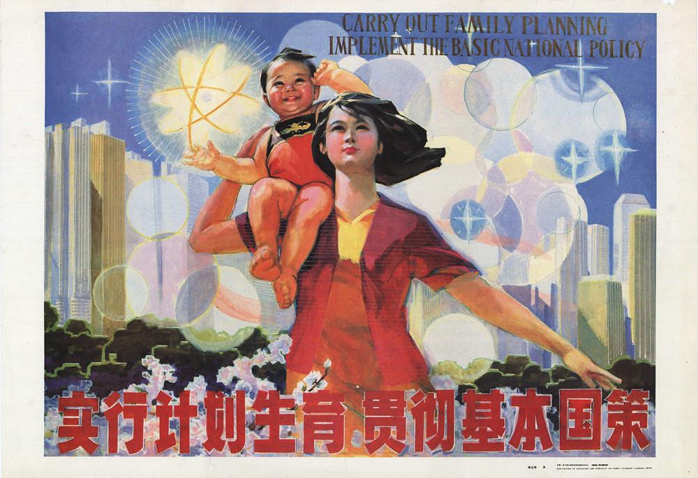 China Birth Control