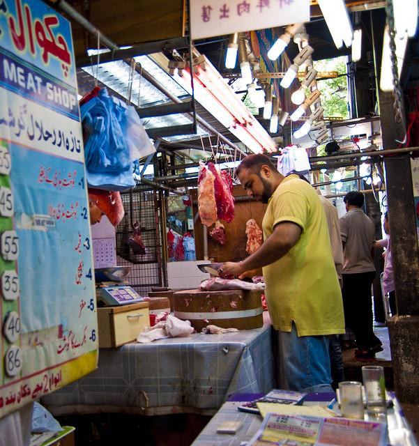 Middle Eastern Meat Shop in HK