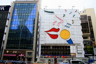 a facade that sings | by chris.szabla