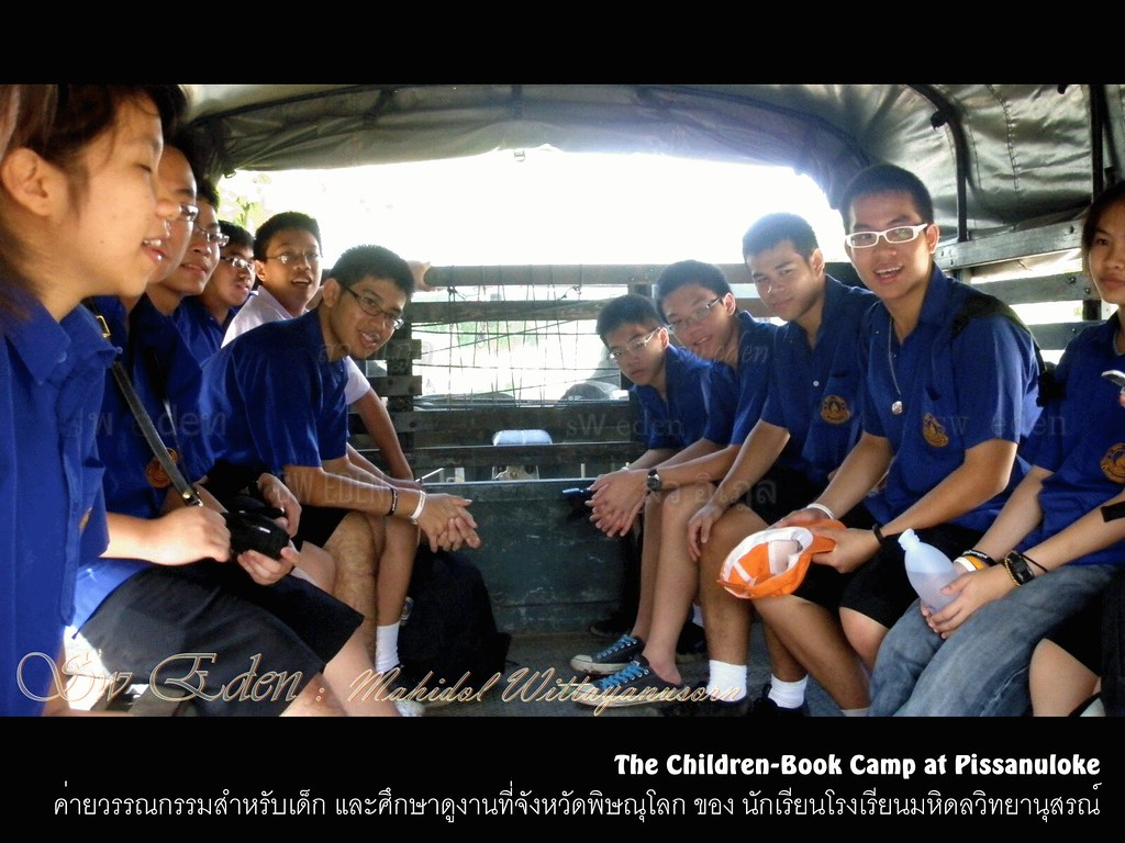 Thailand Education Teachers Students High School University Classroom Studying Learning Activities camping