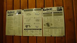 Kabuki Restaurant Menu | by liquidx