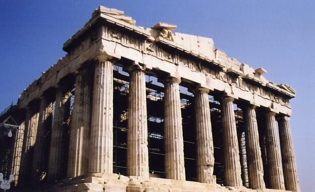 Partenón(7xeb)