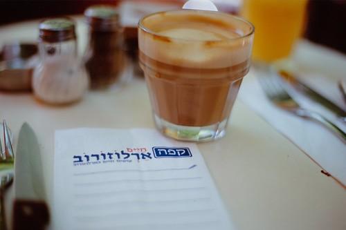 Arlozorov Café