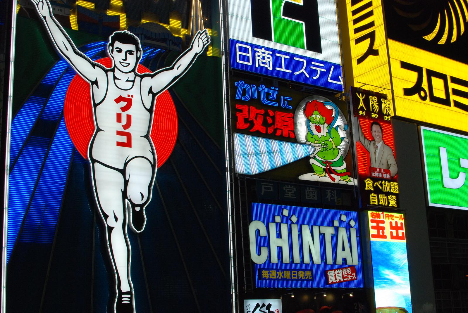 Mosaico de carteles luminosos INMENSOS en calle Dotombori, Osaka