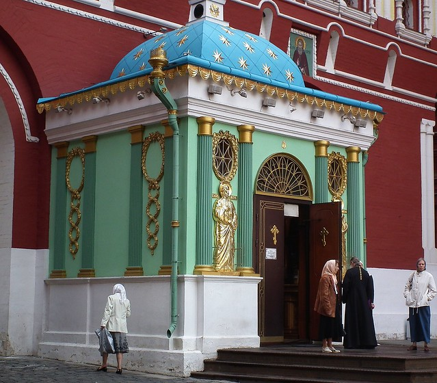 AFTER PRAYER. RED SQUARE, MOSCOW, RUSSIA
