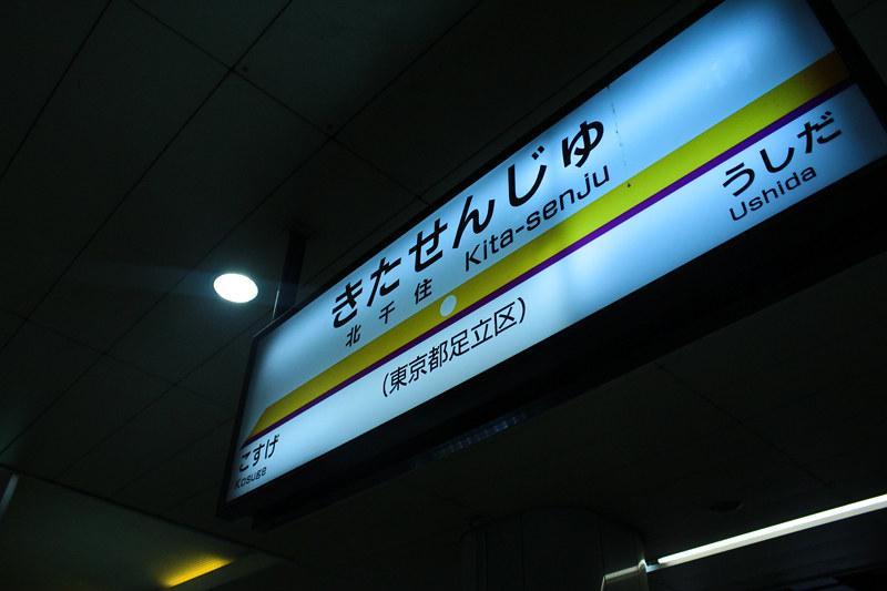 20101002_男体山_0002