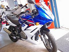 650 | by Suzuki North Carmel Cycle