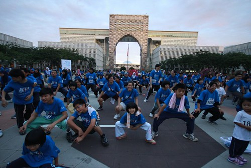 Aerobic exercise before the Walk | by International Diabetes Federation