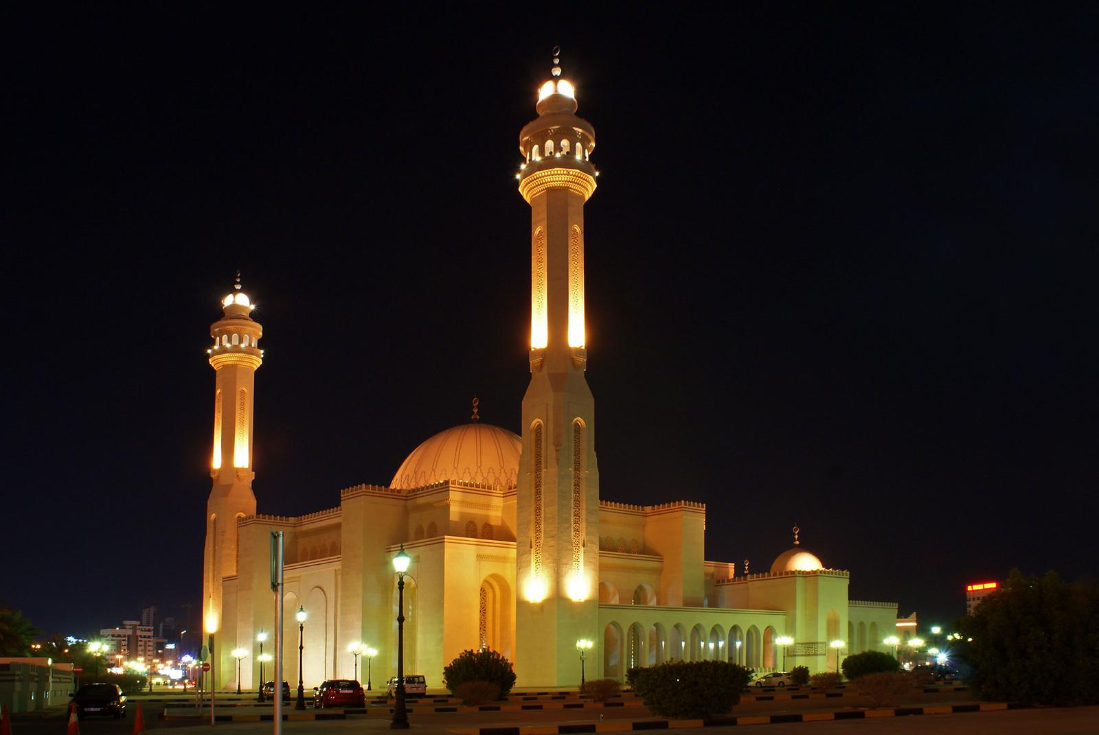 Al Fatih Mosque