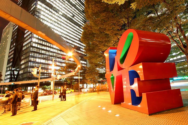 Shinjuku Night View - 30