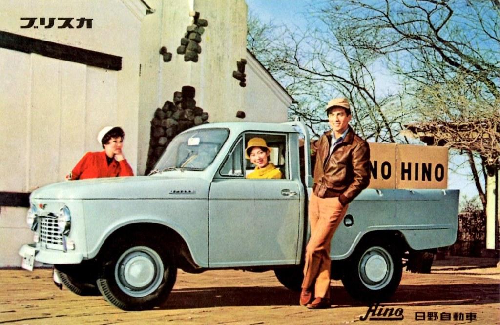 1961 Hino Briska Light Duty Truck Pickup Model Identific Flickr