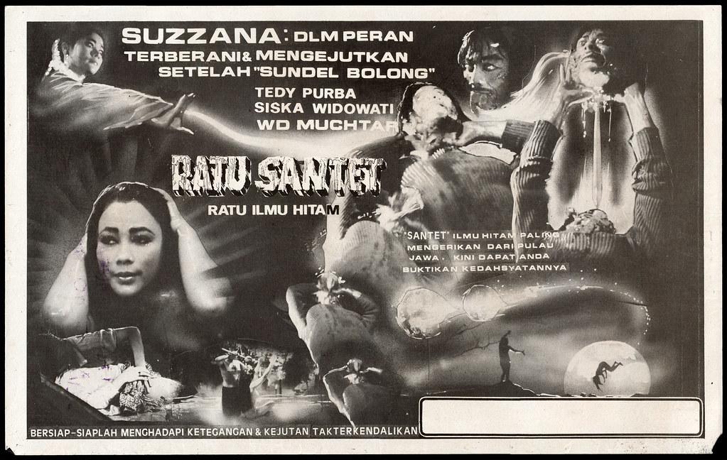 Ratu Ilmu Hitam (1981