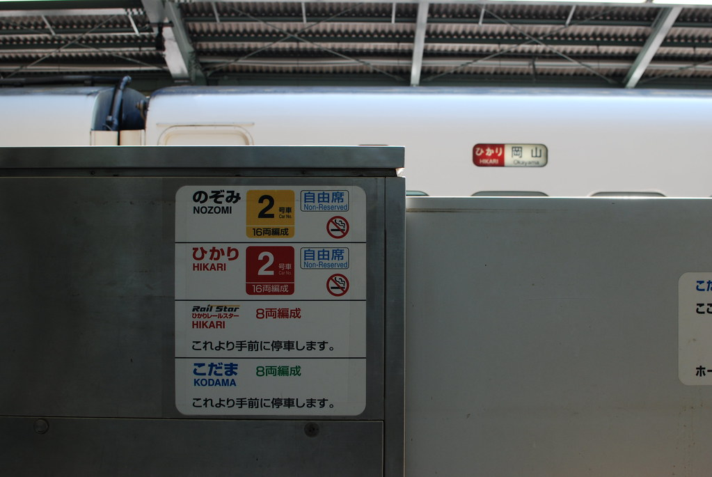 Barreras protectoras en el andén de una estación paneles de información