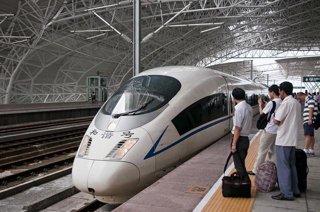 G-series Train to Shanghai