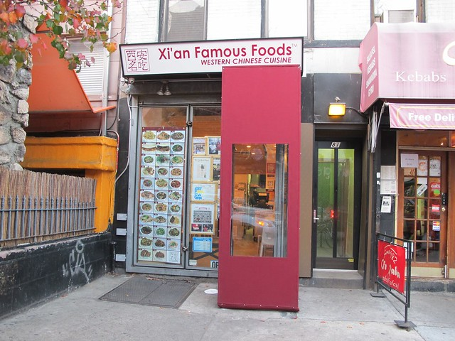 Xi'an Famous Foods, St. Mark's Place branch, New York