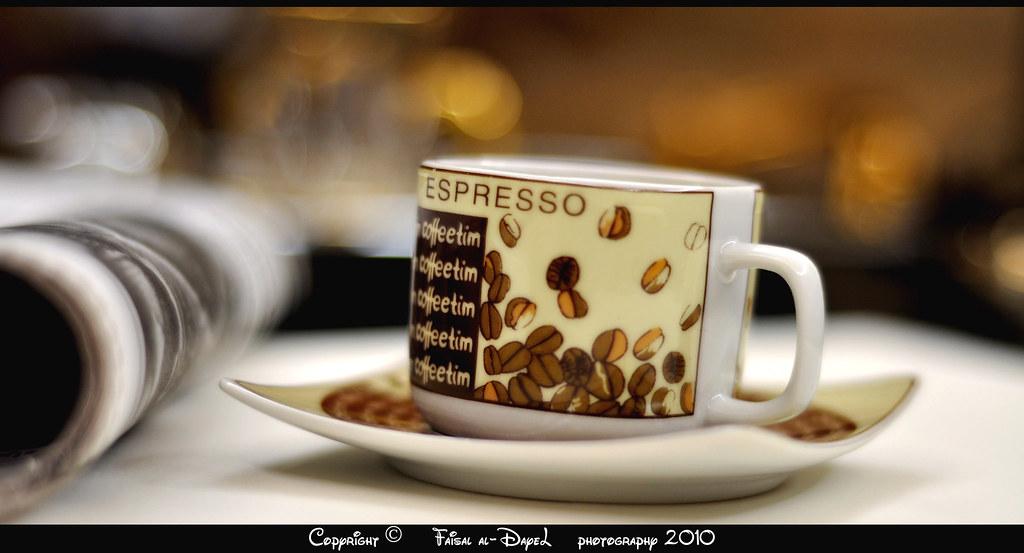 عبارات مساء القهوة 2021 موقع فكرة