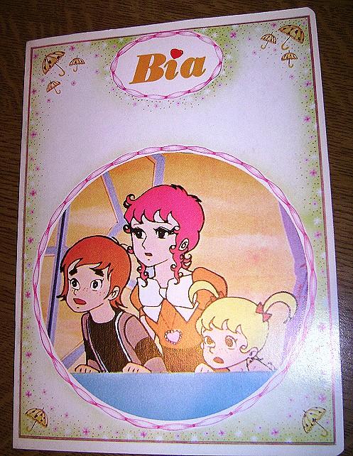 Bia la sfida della magia quaderno n.9 sold out tarlo toys