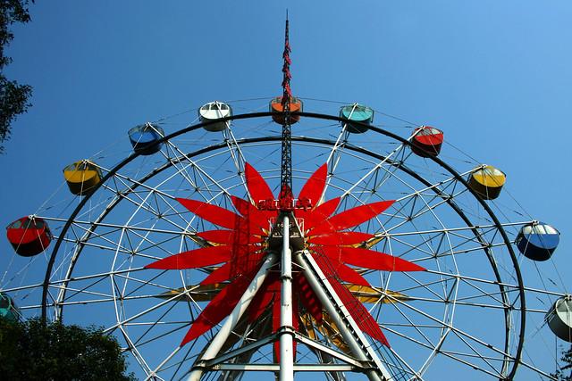 Chinese Park Amusement
