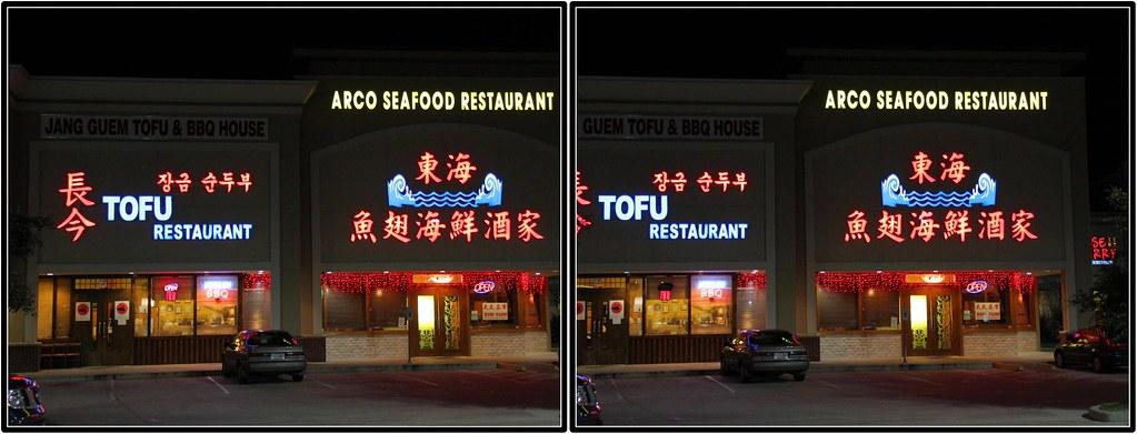 Bellaire Blvd Chinatown Houston Texas 2010 06 27 Flickr