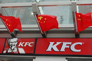 Chinese KFC | by tim.riley