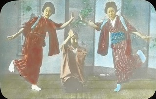 Geisha Giving Entertainment | by OSU Special Collections & Archives : Commons