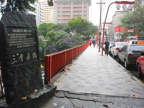 Viaduto Mie-ken(三重県橋) | by kawanet