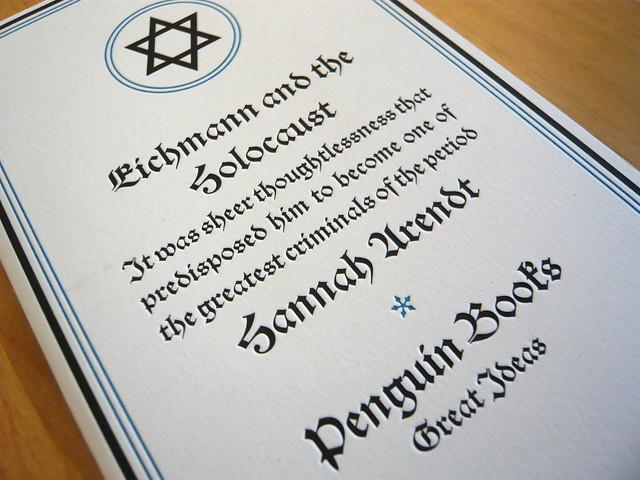 365.230: Hannah Arendt