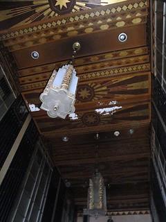 Lone Star Gas Co. Elevator Lobby Ceiling   by noahjeppson