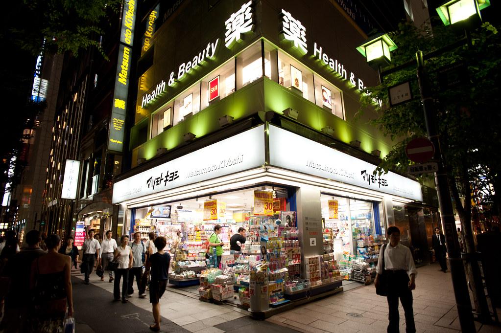 マツモトキヨシ 20110/08/05 DSC_6606