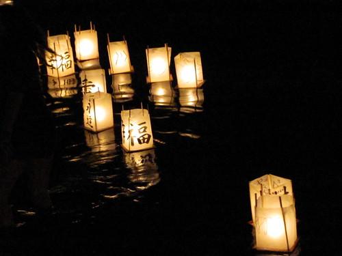 Lanterns Floating on Green Lake