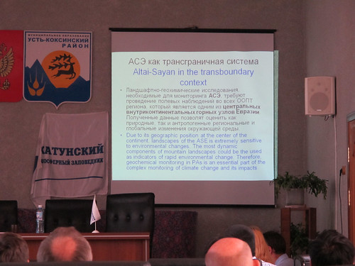 Use of geochemical monitoring systems in Altai | by Citt